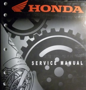 HONDA PORTABLE GENERATOR TROUBLESHOOTING GUIDE H/C0700252 SET OF 2